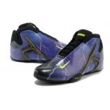 Кроссовки  Nike Hyperflight копия
