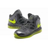 Кроссовки  Nike Hyperposite копия